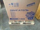 Упаковка от ЗМЗ-405 двигателя
