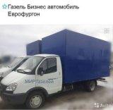 Газель Бизнес Еврофургон